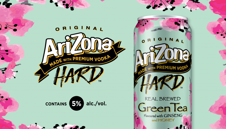 AriZona Hard